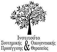 Ινστιτούτο Συστημικής προσέγγισης & Οικογενειακής θεραπείας